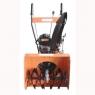 Самоходная бензиновая снегоуборочная машина AFC-6556M