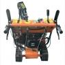 Самоходная бензиновая снегоуборочная машина AFC-1371