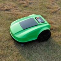 Робот-газонокосилка AFC-Eco